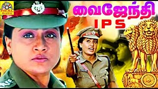 Vyjayanthi Ips HD Full Movie | Vyjayanthi IPS super hit Action Movie