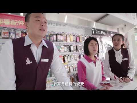 【臺灣之星】感動服務案例- 張嘉軒 高雄大順直營門市 - YouTube