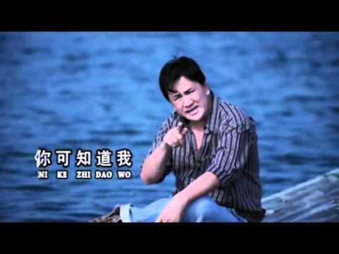 Shi Yan
