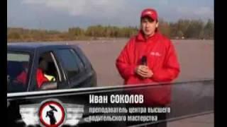 Уроки для водителей ч 3