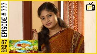 Kalyana Parisu 07.09.2016 Sun TV Serial