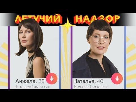 сайты знакомств в сахалинской области