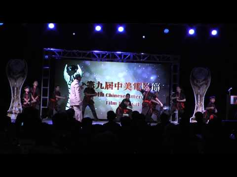 Wushu Action Star at 2013 Chinese American Film Festival