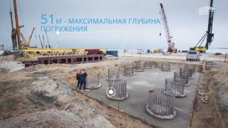 Первый этап строительства: забивка свай, устройство фундаментов опор моста(, 2016-05-30T05:37:34.000Z)