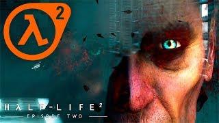 ДОЛГИ НУЖНО ВОЗВРАЩАТЬ ► Half-Life 2: Episode Two #2