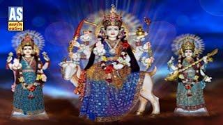 Khamma Khamma Meldi Mamtali | Mataji Na Raas Garba | Gujarati Raas Garba Full HD