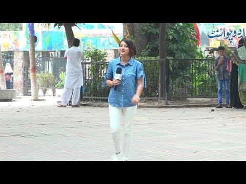 Aisa Kia Hai Jo Karachi Main Hai Magar Lahore Main Nehin?