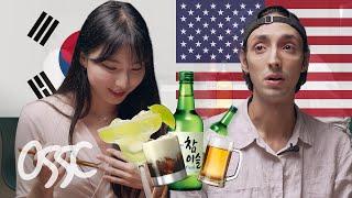 Korean & American People Swap Alcoholic Drink