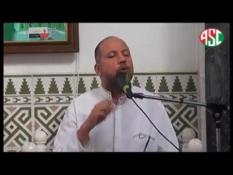 درس صلاة العصر | 31 مايو - 5 رمضان