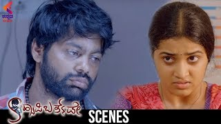 Kannada Movie Scenes | Happy Birthday Kannada Movie | Sachin | Sadhu Kokila | Latest Kannada Movies
