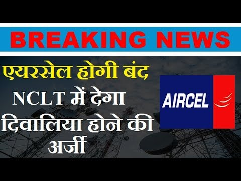 Debt Laden Aircel To File For Bankruptcy At NCTL