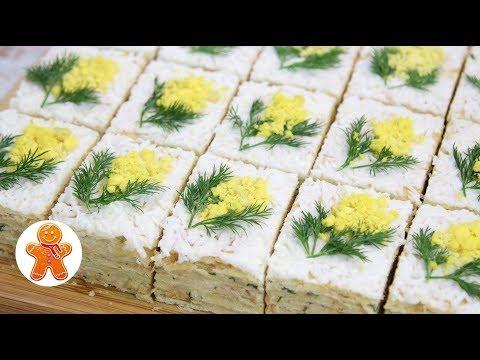 Видео: Закусочное Пирожное МИМОЗА