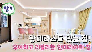 [인천 구월동빌라매매]…