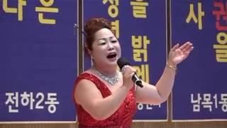 가수 금나래 [미운사내] 한국자유총연맹 이취임식