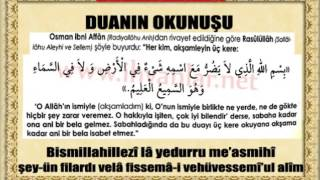 Bismillahillezi La Yedurru .. Duasının Arapça sesli okunuşu..