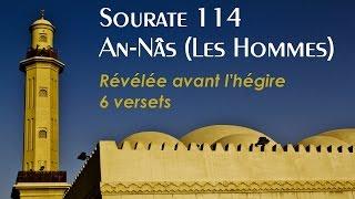 Apprendre la sourate An-Nâs (Les hommes) [arabe/phonétique/français]
