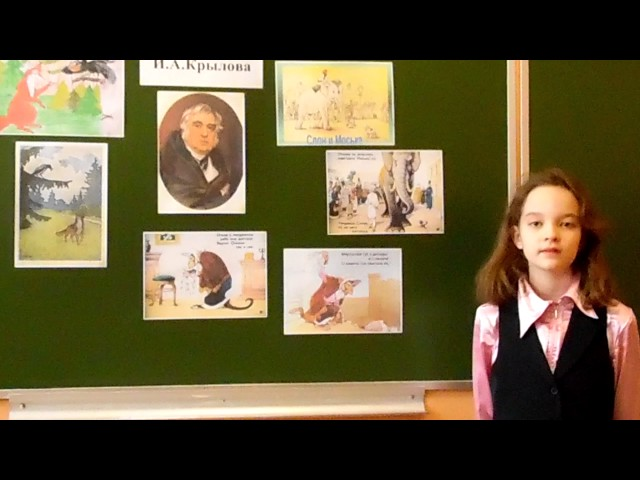 Изображение предпросмотра прочтения – МарияАнисимова читает произведение «Ворона и Лисица» И.А.Крылова