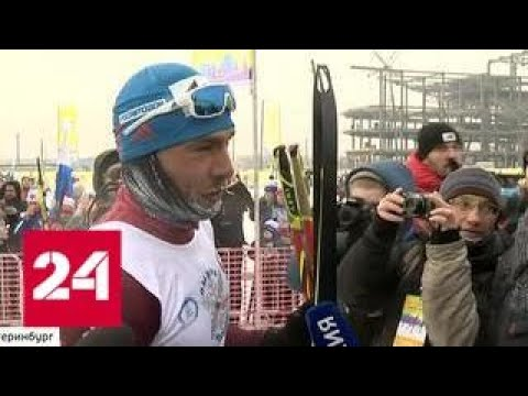 Россия встала на лыжи - Россия 24