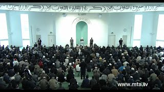 English Friday Sermon 16th December 2011 - Islam Ahmadiyya