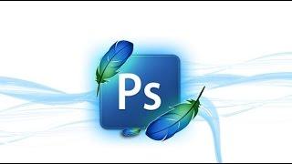 Обучение Adobe Photoshop CS6