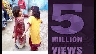 vuclip Little Girls Dancing From Bannu Pakistan Funny Perfect Dancing