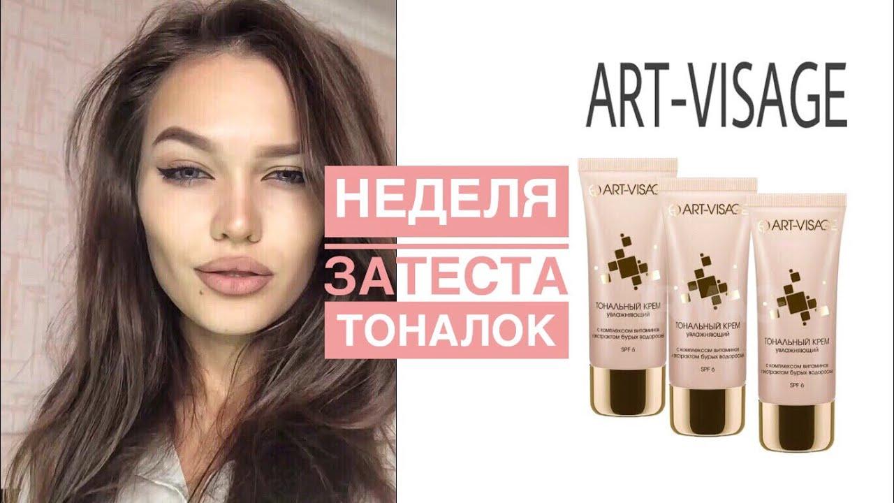 ЛЮКС ПРОТИВ БЮДЖЕТНОЙ КОСМЕТИКИ   Тональные средства на лето 2017 .