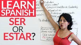 Ser or estar? [Speaking Spanish]