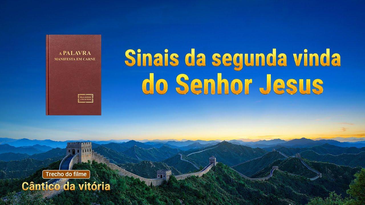 """Filme evangélico """"Cântico da vitória"""" Trecho 4 – Sinais da segunda vinda do Senhor Jesus"""
