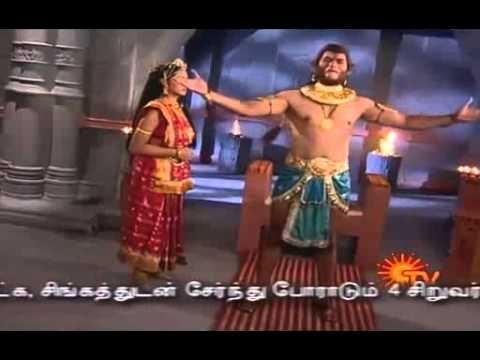 Ramayanam Episode 46