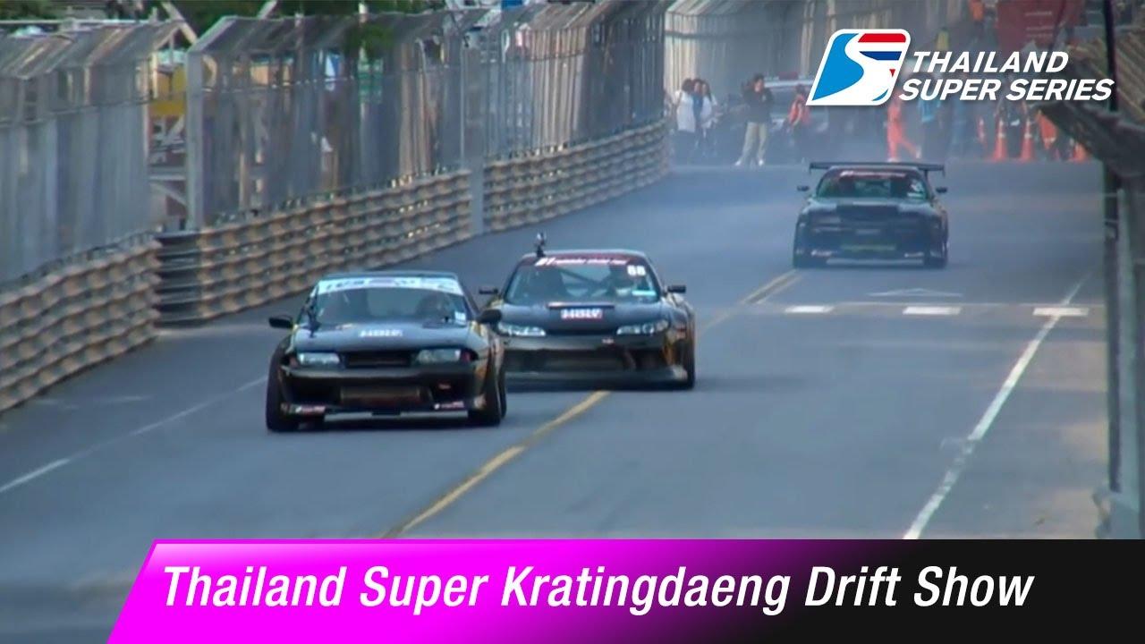 Thailand Super Kratingdaeng Drift Show