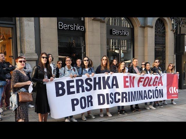 [VÍDEO-SPOT] Folga indefinida en Bershka