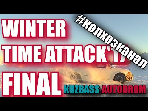 Winter Time Attack'17 FINAL