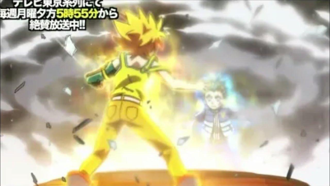Beyblade Burst Chouzetsu Episode 32 Valt Vs Free New Winning Valkyrie