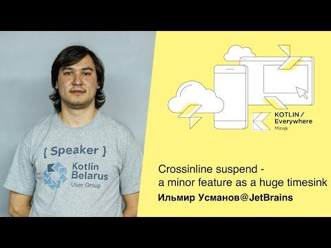 """""""Crossinline suspend или нельзя так просто взять и сделать языковую фичу"""" - Ильмир Усманов@JetBrains"""