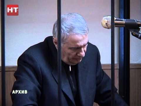 Тельман Мхитарян останется под стражей ещё на 3 месяца