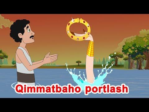 Qimmatbaho Portlash | Multfilm | O'zbek Multfilmlari | O'zbek Ertaklari | Uzbek Axloqiy Hikoyalari