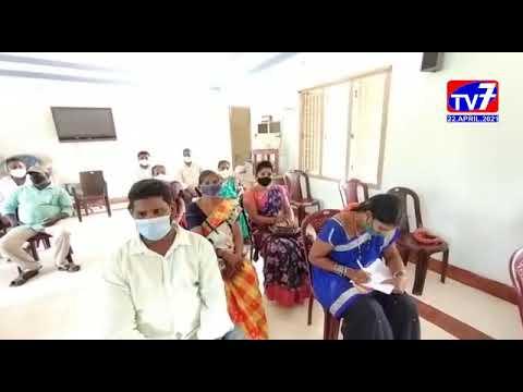 భీమవరం- పంచాయతీ ప్రెసిడెంట్ లకు ఒకరోజు శిక్షణా కార్యక్రమం_|TV7 NEWS|22-04-2021|EGDT|AP|
