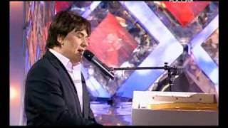 Александр Серов - Ты меня любишь