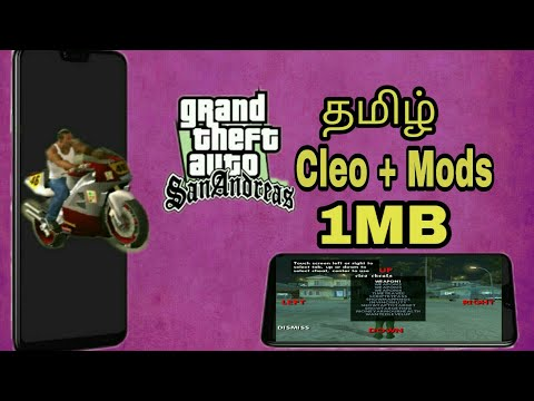 Download How To Download Gta Sa On Android 200 Mb Tamil With