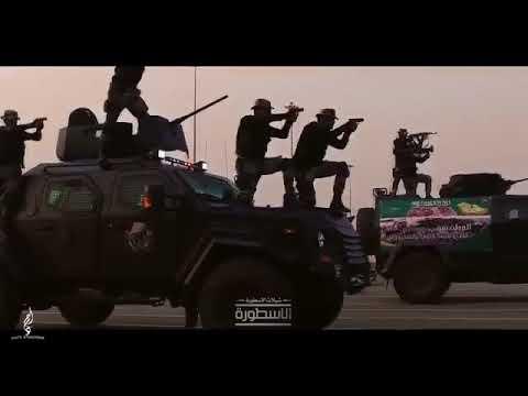saudi song + Saudi Emergency Forces S.E.F