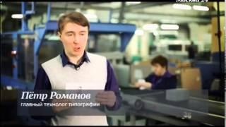 """""""Познавательный фильм"""": Рождение книги"""
