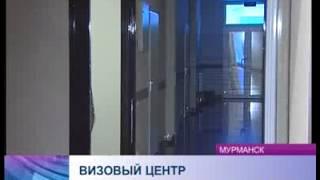 25 января в Мурманске откроется Норвежский  визовый центр