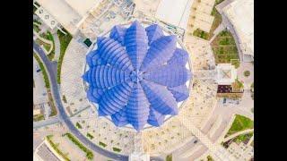 Oman Convention and Exhibition Centre - Madinat Al...