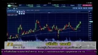 ธวัชชัย ทองดี 20-1-60 On Business Line & Life
