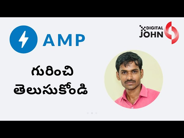 What is AMP in Telugu? || Digital John || Digital Marketing Videos in Telugu 2020