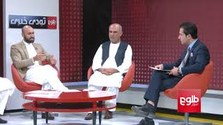 TAWDE KHABARE: Ghani Delivers Eid Message, Gives Another Chance To Militants