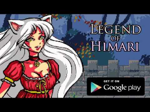 Legend of Himari. С днём рождения, Химарька :3