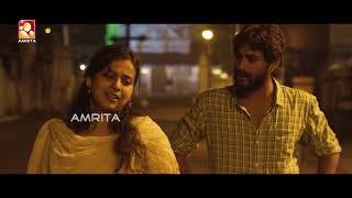 Angamali Diaries | Lichi Love Scene | Amrita Online Movies Thumb