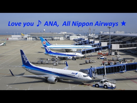Love you ♪ ANA, All Nippon Airways ★