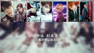 【認聲+中字+空耳】BTS (防彈少年團) - 21세기 소녀 (二十一世紀少女)